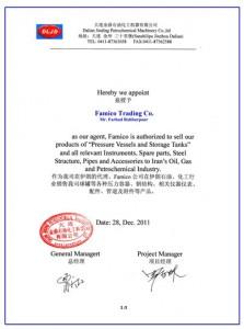 Dalian agency